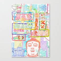 Dim Sum Daily Canvas Print