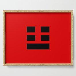 I Ching Yi jing - symbol of Zhèn 震 Serving Tray
