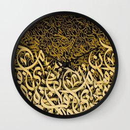 gold arabic letters Wall Clock