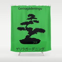 GUERRILLA GARDENING Shower Curtain