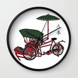 Penang Trishaw Wall Clock