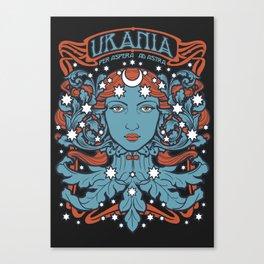 URANIA Per Aspera Ad Astra Canvas Print