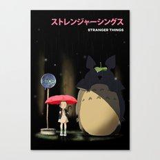 My Stranger Totoro Canvas Print