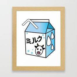 Kawaii Milk Carton Framed Art Print
