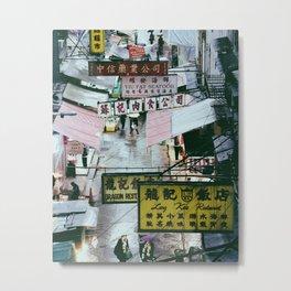 HONG KONG VII Metal Print