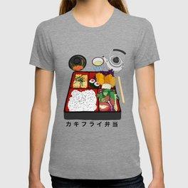 Japanese Bento Box T-shirt