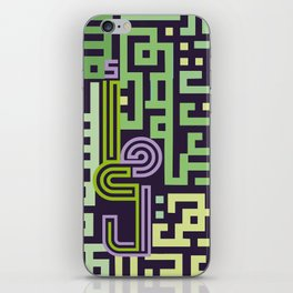"Hope ""arabic font "" maze iPhone Skin"