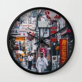 Osaka Mornings Wall Clock