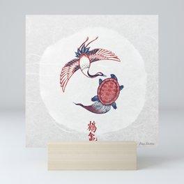 Tsuru-Kame (鶴亀) Mini Art Print