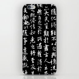 Ancient Chinese Manuscript // Black iPhone Skin