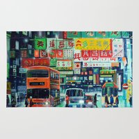 hong kong Area & Throw Rugs featuring Hong Kong by Corrado Pizzi