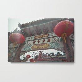 Ancient town temple II, Hoi An, Vietnam Metal Print