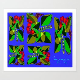 Fruits and Leaves of Israel, Hebrew Art Print
