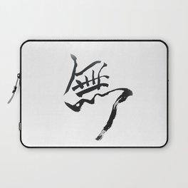 Japanese Calligraphy Kanji MU-ONE- Laptop Sleeve