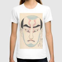 KABUKI Mask Traditional Make-Up Theatre Kanteiryu Blue T-shirt