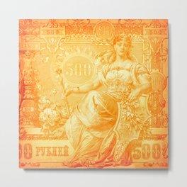 Gold 500 Metal Print