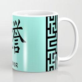 "Symbol ""Honour"" in Green Chinese Calligraphy Coffee Mug"