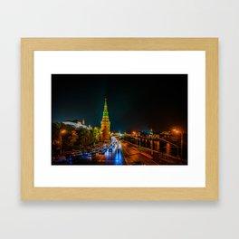 Moscow Kremlin At Night Framed Art Print