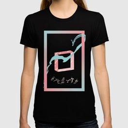 Inseguridades  T-shirt