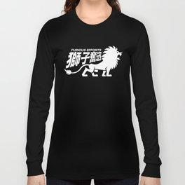 Furious Efforts (White version) Long Sleeve T-shirt