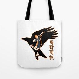 hinata shouyou Tote Bag