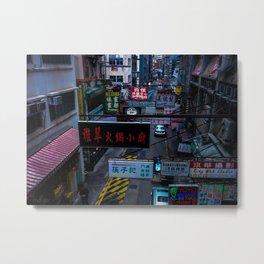 Hong Kong Signs Metal Print