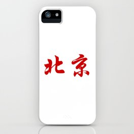 Chinese characters of Beijing iPhone Case