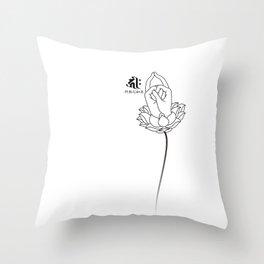 Mudra: Amida Nyorai Throw Pillow