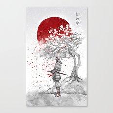 Kireji (cutting word) Canvas Print