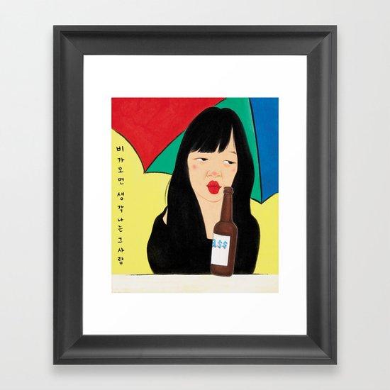 kjglug Framed Art Print