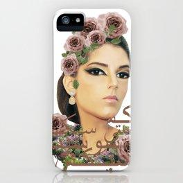 S6 Tee in Arabic iPhone Case