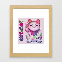 Maneki Neko Cotton (Bare Version) Framed Art Print