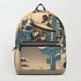 The Gion Shrine in Snow Backpack