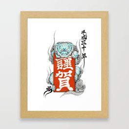 Japanese lion,KOMAINU Framed Art Print