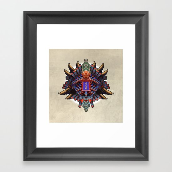 MIXING OF CHINESE FORM (01-fever) Framed Art Print
