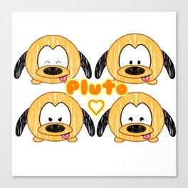 Pluto Tsum Tsum Canvas Print
