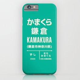 Vintage Japan Train Station Sign - Kamakura Kanagawa Green iPhone Case