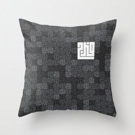 Relief and Distress - فرج بين الكربات Throw Pillow