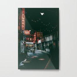 CHINATOWN II Metal Print
