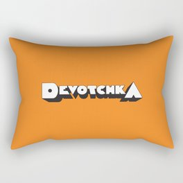 Devotchka Rectangular Pillow