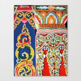 Tibetan Buddhist Monastery Architectural Details Canvas Print