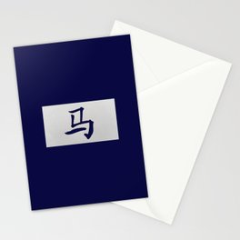 Chinese zodiac sign Horse blue Stationery Cards