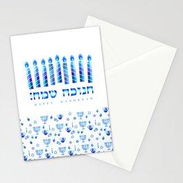 Happy Hanukkah Festival Holiday Decoration JUDAICA Stationery Cards