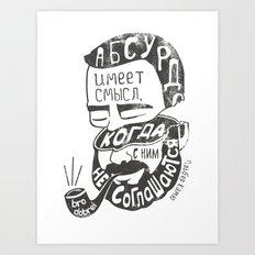 absurd Art Print