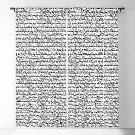 Ancient Arabic Blackout Curtain
