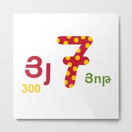 Seven - yot Metal Print
