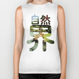 Sound II: The Natural World Biker Tank
