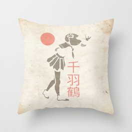 Thousand Cranes Throw Pillow