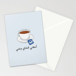Give Me Tea & Sing Stationery Cards