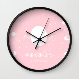Far out in space (pattern 2) Wall Clock
